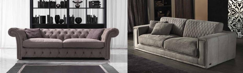 Νέες συλλογές, σύγχρονα καναπέ