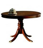 Στρογγυλό τραπέζι ροτόντα