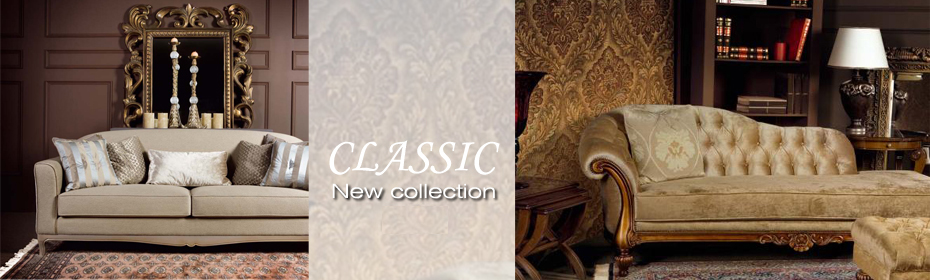 New collection, classic sofa